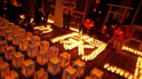 Япония отмечает годовщина цунами и