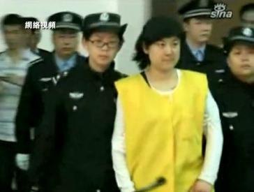 Блогеры Китая встали на защиту У Ин - Телеканал NTD