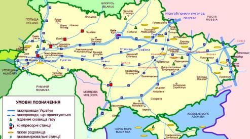 «Газпром» может снизить цену