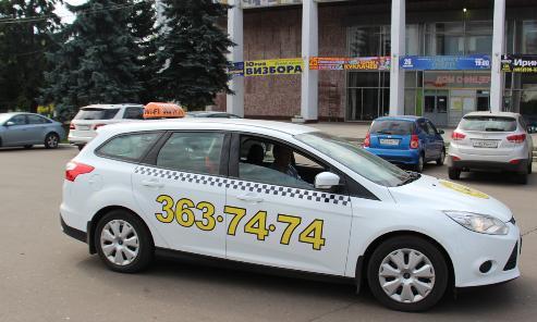 такси одинцово skoda