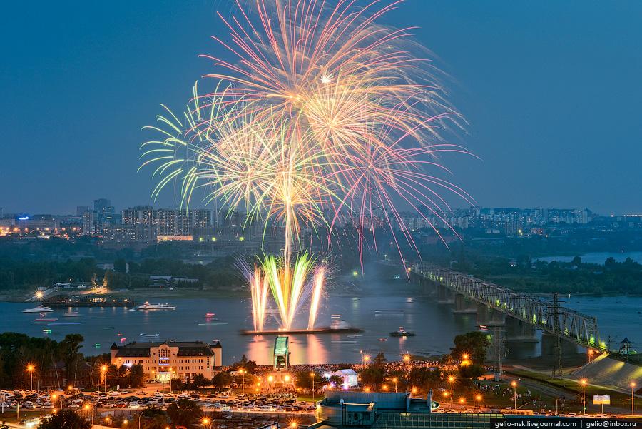 вчера поздравления с днем рождения из новосибирска результат