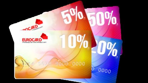 kart1 - За пластиковыми карточками – В «ЕВРОКАРД»