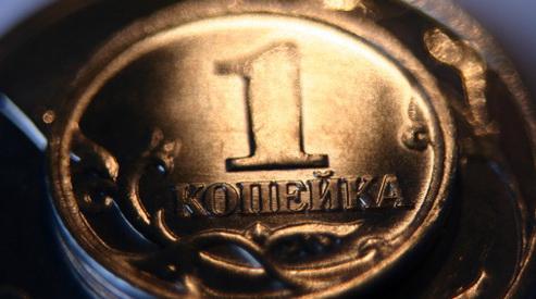 minimum - Новый прожиточный минимум установили в России