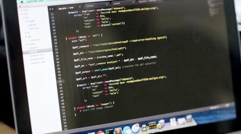 noutbuk - В России будет искать экстремизм в Интернете робот