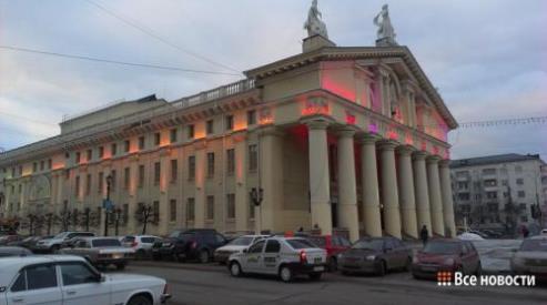 novyy risunok 14 - Новый новостной портал Нижнего Тагила