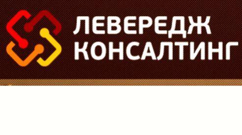 novyy risunok 1 44 - Аутсорсинг любых бухгалтерских услуг