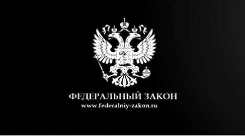 novyy risunok 52 - Юридическая помощь: какие вопросы может решить адвокат?