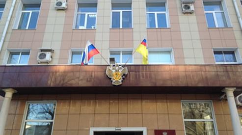 rospotrebnadzor - Российская вакцина от Эболы проходит доклинические испытания