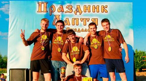 suzdal lapot - Всероссийский праздник лаптя отметили в Суздале
