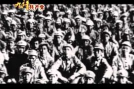 Девять комментариев о коммунистической партии — часть 2