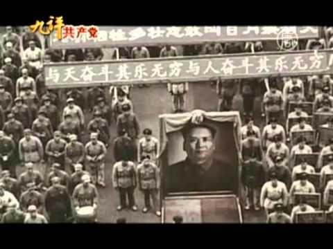 Девять комментариев о коммунистической партии — часть 3