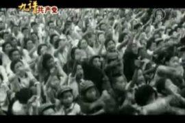 Девять комментариев о коммунистической партии — часть 9