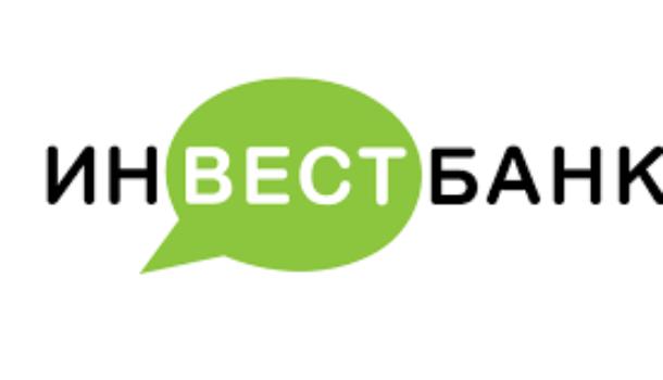 ИнвестБанк – отличное место для приумножения сбережний