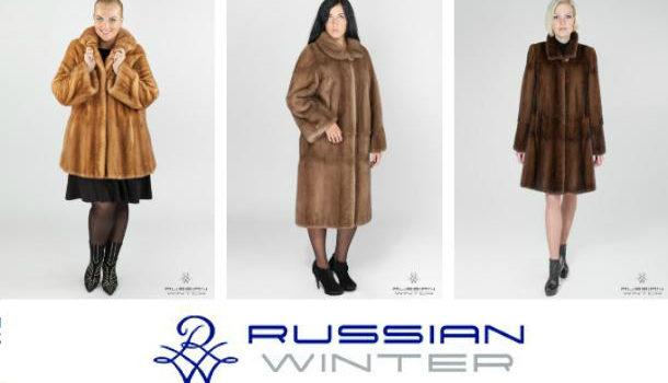 Как определить качество норковой шубы RUSSIAN WINTER и изделий других брендов
