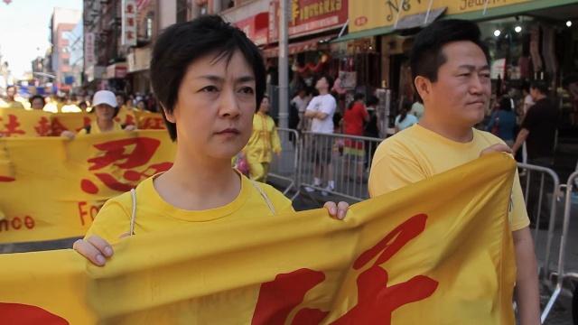 «Свободный Китай» показали в Москве
