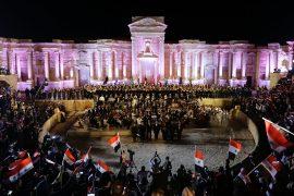 В Пальмире дали концерт в память о погибших