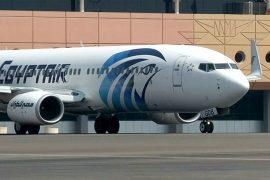 Власти: самолёт EgyptAir упал в Средиземное море