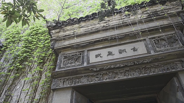 Старейшему району Шанхая угрожают застройщики