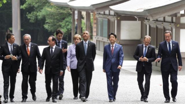 В японском Исе начался саммит «Большой семёрки»