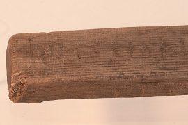 2000-летние таблички с надписями нашли в Лондоне