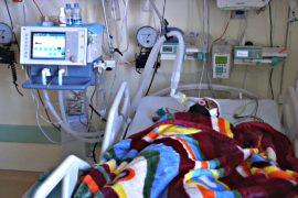 Госпиталь в Ливии просит помощи