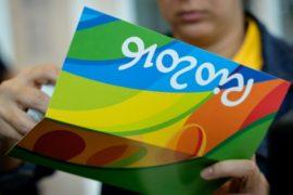В Бразилии начали продавать билеты на Олимпиаду