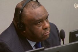 МУС приговорил конголезского политика к 18 годам