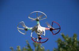 В Сеуле появился воздушный парк для запуска дронов