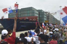 Панамский канал открылся после 9 лет реконструкции