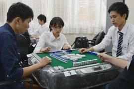 Студенты трудоустраиваются, играя в мацзян