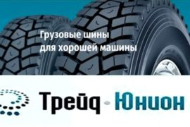 От чего зависит управляемость шины