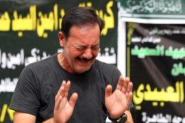 Жертв терактов в Багдаде – уже почти 300