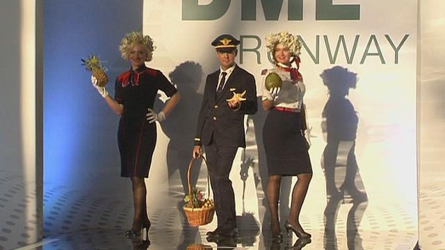 Модный показ: стюардессы удивили униформой