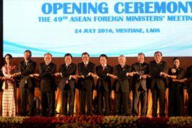 Главы МИД АСЕАН проводят встречи в Лаосе