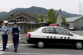 Резня в интернате для инвалидов в Японии: 19 жертв