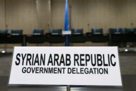 Сирия: мирные переговоры намечены на конец августа