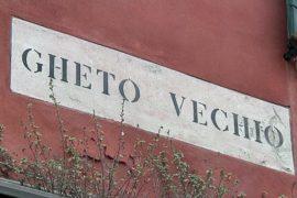 «Венецианский купец» в еврейском гетто
