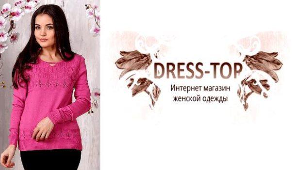 Почему российские женщины все чаще предпочитают трикотаж 3f0896566bc
