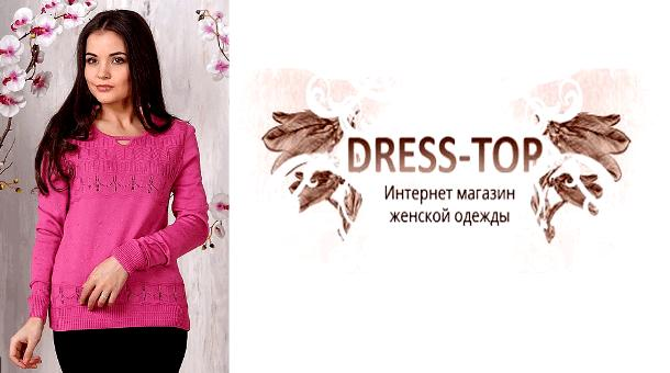 Почему российские женщины все чаще предпочитают трикотаж
