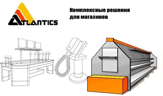 Торговое оборудование для аптек и магазинов