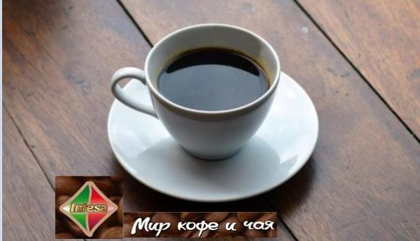 Зачем нужен кофе без кофеина?