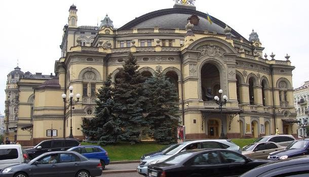 Оценка недвижимости в Киеве и области