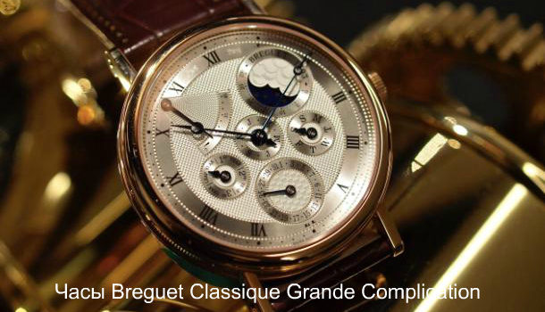 О швейцарских часах Breguet Marine