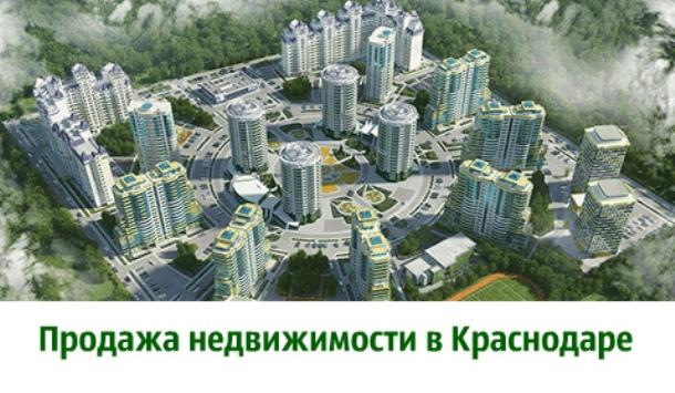 Агентство недвижимости «Диаград»