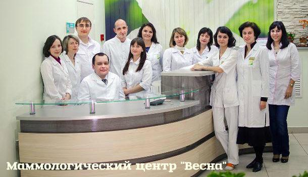 Маммологи на защите женского здоровья