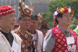 Президент Тайваня извинилась перед аборигенами