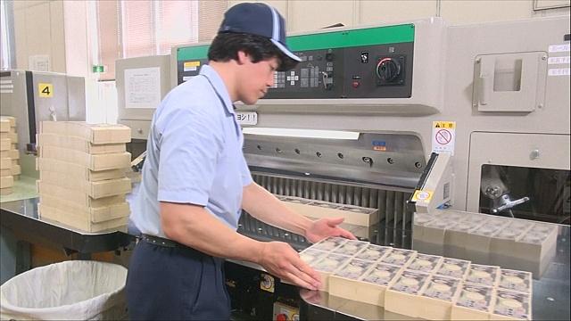 Власти Японии выделят $130 млрд на стимулирование экономики