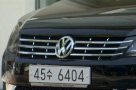 В Южной Корее наложили запрет на авто Volkswagen