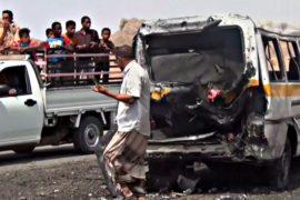 Пан Ги Мун призывает защитить детей в Йемене