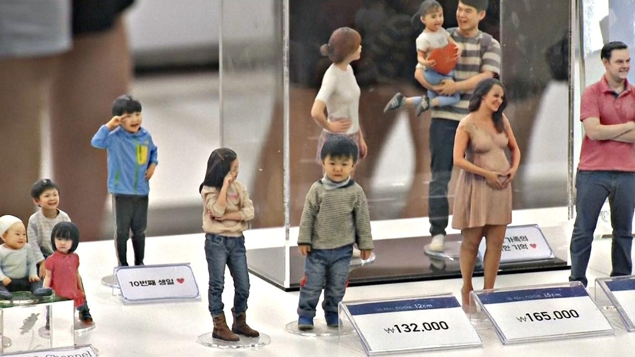 Южнокорейцы предпочитают 3D-скульптуры вместо фото